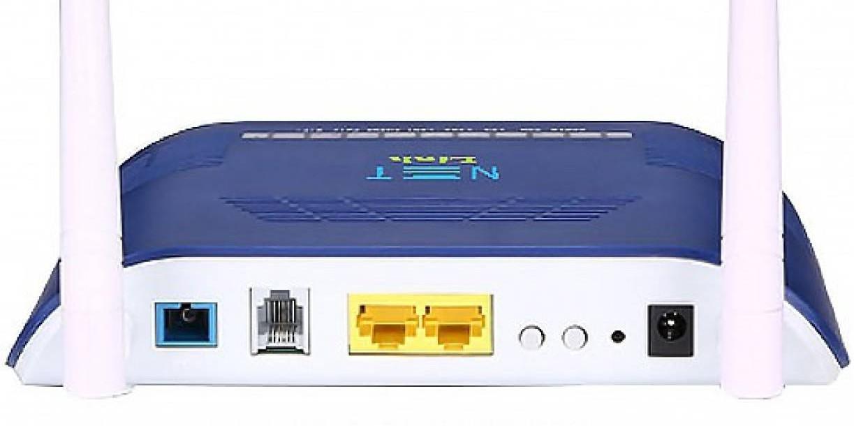 NetLink ONU HG323RGW