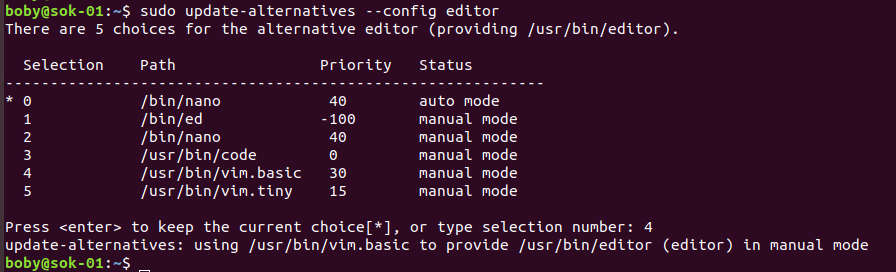 Ubuntu default editor